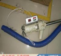 朵麦水泥取样器 锅炉水取样器 简易取样机货号H0931