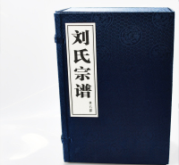 家谱印刷厂 族谱印刷 宣纸印刷 天泰家谱印刷 家谱印刷价格 装帧布 品质保证 诗集印刷