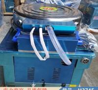 朵麦烧烤炉 煮面炉 自动恒温烤饼机货号H3745