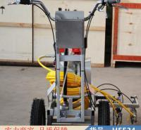 朵麦全自动不干胶划线机 手推式划线机 冷漆划线机货号H5534