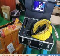 朵麦管道摄像机 下水管道内窥镜 管道摄影机货号H1560