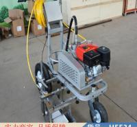 朵麦标线划线机 跑道划线机 单头划线机货号H5534