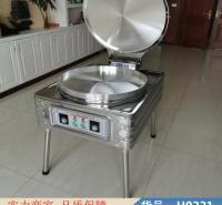朵麦商用电饼铛 燃气台式电饼铛 小型电饼铛货号H0221