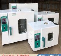 朵麦高温恒温箱 立式恒温恒湿试验箱 温湿度试验箱货号H0138