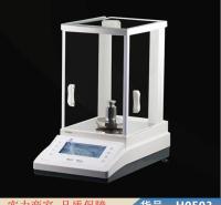 朵麦电子天平称 半自动电子天平 电子天平调平货号H0503