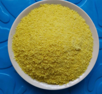 工业聚丙烯酰胺 洗煤洗砂用絮凝剂水处理净水剂 质量放心