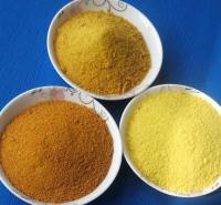 絮凝剂 工业聚丙烯酰胺 洗煤洗砂用絮凝剂水处理净水剂 来电报价