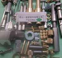 数控加工 cnc加工 铝合金机加工 来图加工 走心机加工 非标件加工