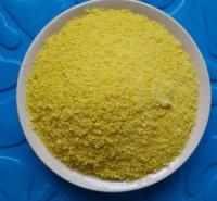 同丰定制供应 聚丙烯酰胺  净水絮凝剂 阴离子聚丙烯酰胺 欢迎来电咨询
