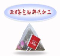 尼龙三角袋泡茶生产厂家花草花果袋泡茶oem贴牌代加工 尼龙三角包