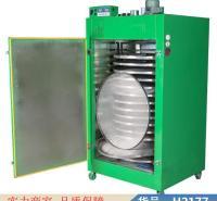 朵麦全自动茶叶烘干机 饼干烘焙机 家庭烘焙机货号H2177