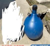 朵麦叶轮增氧机浮球 鱼塘增氧机浮球 涌增氧机浮球货号H5227