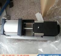朵麦隐形义齿机 四轴义齿加工机 义齿生产机货号H5407