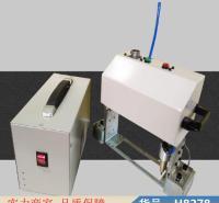 朵麦气动打码机 手持式气动打标机 二维码气动打标机货号H8278