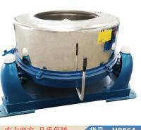 朵麦五金快速脱水烘干机 大型商用净水设备 烘干机货号H0864