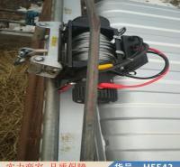 朵麦便携式汽车电动绞盘 普拉多专用电动绞盘 气车救援电动绞盘货号H5543