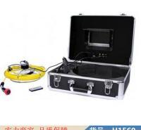 朵麦监控管道摄像机 管道摄影机 工业用内窥镜货号H1560