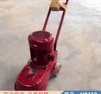 朵麦新型水磨石机 单相水磨石机 地面水磨石机货号H8410