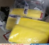 朵麦耐酸碱连体防护服 生化防尘服 防辐射服货号H7606