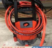 朵麦工地洗车机 车用小型洗车机 家用小型洗车泵货号H8392