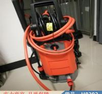 朵麦小型高压洗车机 高压洗车机 小型移动蒸汽洗车机货号H8392