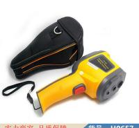 朵麦在线式红外热像仪 工业红外热像仪 头戴式红外热像仪货号H0657