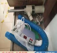 朵麦在线水质采样器 大型粉末取样器 粉尘取样器货号H0931