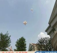 朵麦高云朵机 庆典云朵机 气体造云机货号H11046