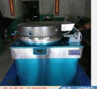 朵麦电饼铛 商用燃气饼铛 家用电饼铛货号H7807