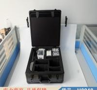 朵麦红外线微光普仪 化学需氧量测试仪 化学需氧量速测仪货号H8048