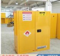 朵麦防爆柜标准 防爆变频器柜 防火防爆安全柜货号H5519