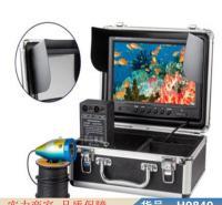 朵麦水下微型摄像机 防爆球型摄像机 水下高清摄像头货号H9849