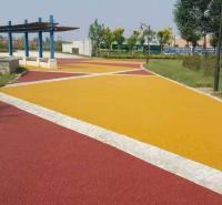 彩色透水道路胶结料 透水地坪 彩色透水地坪费用 四川日晨