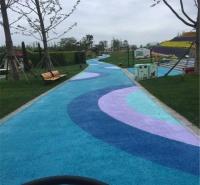 彩色透水道路胶结料  彩色透水地坪费用 彩色混凝土 四川日晨