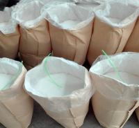 现货供应 聚丙烯酰胺 净水絮凝剂 可定制聚丙烯酰胺水处理剂 欢迎订购