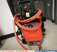 朵麦全自动洗车设备 小型清洗机 小型洗车神器货号H8392