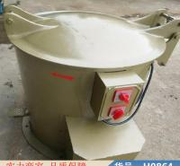 朵麦螺丝脱水烘干机 节能烘干机 新型烘干机货号H0864