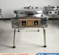朵麦台式商用电饼铛烙饼机 双面燃气电饼铛 小型电饼铛货号H0221