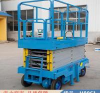 朵麦升降平台车 电动剪式升降平台 舞台移动式平台车货号H8061