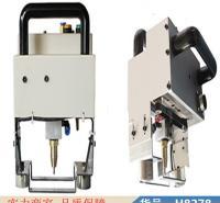 朵麦气动打标机打码机 气动手持打码机 手持式自动打码机货号H8278