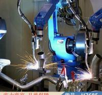 朵麦焊接机器人otc 六关节机器人 二保焊自动焊接设备货号H7687
