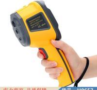 朵麦监控红外热像仪 中波红外热像仪 高红外热像仪货号H0657