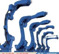 朵麦自动焊机焊接机械人 5轴焊接机器人 6轴机器人焊接货号H5666