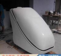 朵麦中药保健熏蒸机 lx型自动中药熏蒸器 熏蒸机货号H1006