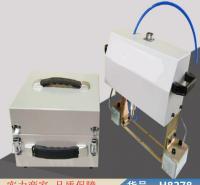 朵麦车架号打码机 工业气动打标机 气动铭牌打标机货号H8278