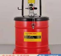 朵麦汽动黄油机 自动打黄油机 气打黄油机货号H8735