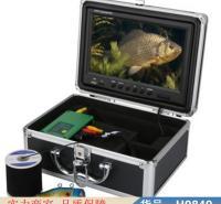 朵麦井下防爆摄像机 水冷防爆摄像机 水下摄像头锚鱼货号H9849