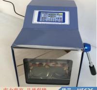 朵麦隔水式培养箱 小型分散均质机 拍击式无菌均质机货号H5626