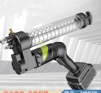 朵麦注油压力大电动黄油枪 轴承黄油加注枪 黄油自动加注枪货号H9028