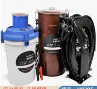 朵麦电动加黄油泵 电动干油泵 插桶式电动黄油泵货号H8395